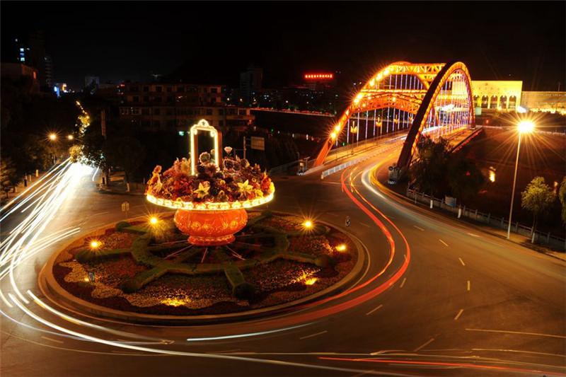 扮美延安 喜迎第十一届中国艺术节