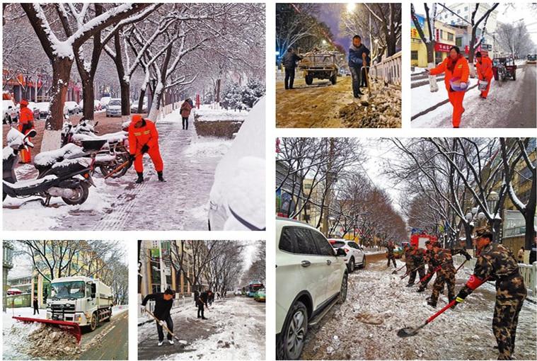 城区数千名干部群众铲雪除冰保畅通