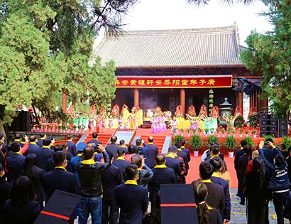 陕西黄陵县举办庚子年重阳恭祭轩辕黄帝典礼