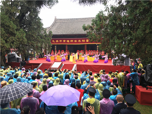 丙申年重阳节恭祭轩辕黄帝典礼在黄帝陵举行